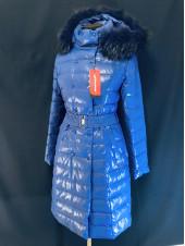 Snowimage купити пуховик, натуральне хутро, синя