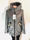 Куртки женские осень - весна серая, бежевая, черного цвета фото №2