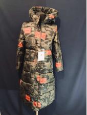 Зимние пальто женское купить недорого оптом Украина