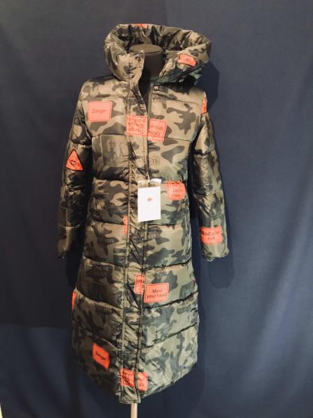 Зимние пальто женское Danger