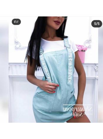 Купити жіночі сарафани двійки з футболкою на літо