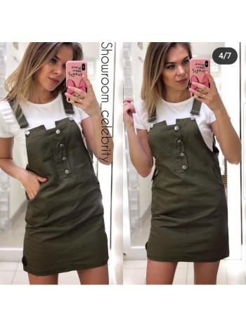 Сарафан жіночий двійка з футболкою