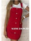 Жіночі сарафани двійки з футболкою на літо недорого в інтернет магазині фото №2